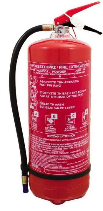 Πυροσβεστήρας  φορητός 12 kg  ξ. σκόνης  ABC 40%